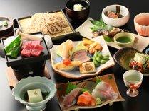【基本プラン】1080円OFF(2食付き)9種類の選べる料理《貸切風呂40分無料特典》