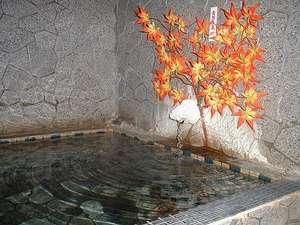 天然温泉掛け流し24時間入浴OK