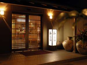 日本ならではの文化と情緒が創り出すおもてなしの「粋」と「悦」を五感でご堪能下さい。