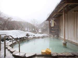 雄大な自然に囲まれて、雪見露天をお楽しみください