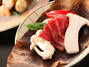 信州牛と信州キノコのほう葉焼き