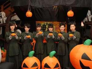 【ハロウィン:1日10組限定】3大プラン特典付☆イベント盛り沢山の秋グラで皆で楽しくハロパしよー♪
