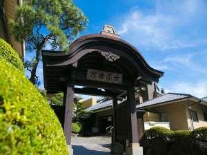 迫力ある武田屋形門が皆様をお出迎えいたします。