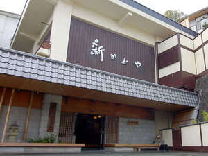 *創業120年になる熱海温泉でも屈指の純和風(数寄屋造り)の老舗旅館