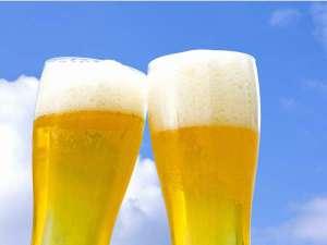 ビール!ビール!ビール! 滞在中生ビール飲み放題!飲み過ぎ注意プラン♪♪