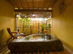2011年4月リニューアル【松籟(しょうらい)】巨石露天風呂付き客室