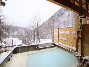 白い湯と白い雪の世界!