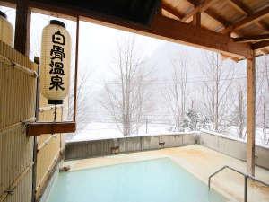 外は吹雪! 温泉に浸かってカラダはほっかほか♪