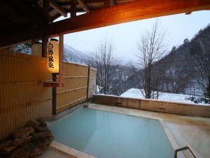 雪の白骨渓谷を望む露天風呂
