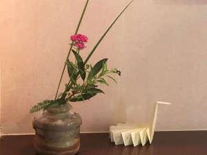 館内に生けられたお花もお楽しみ下さい。