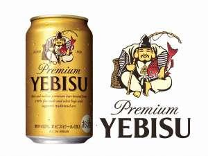 エビスビール付きのプランもございます。
