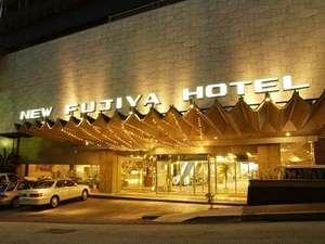 熱海最大級の大型ホテル。無料の娯楽施設も充実!!
