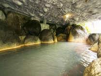 【洞窟風呂】瀑泉洞