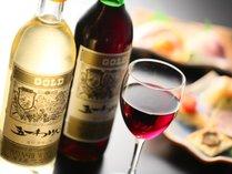 【信州産ワイン】&【A5ランク!信州プレミアム牛肉】貸切風呂無料特典付き
