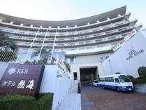 KKRホテル熱海(外観)