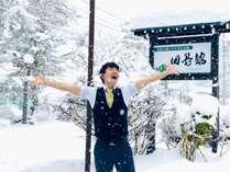 雪に遊ばれるたじまっちょ(笑)
